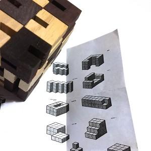 """Ogul's Shape Shifter"" Puzzle (LG009)"